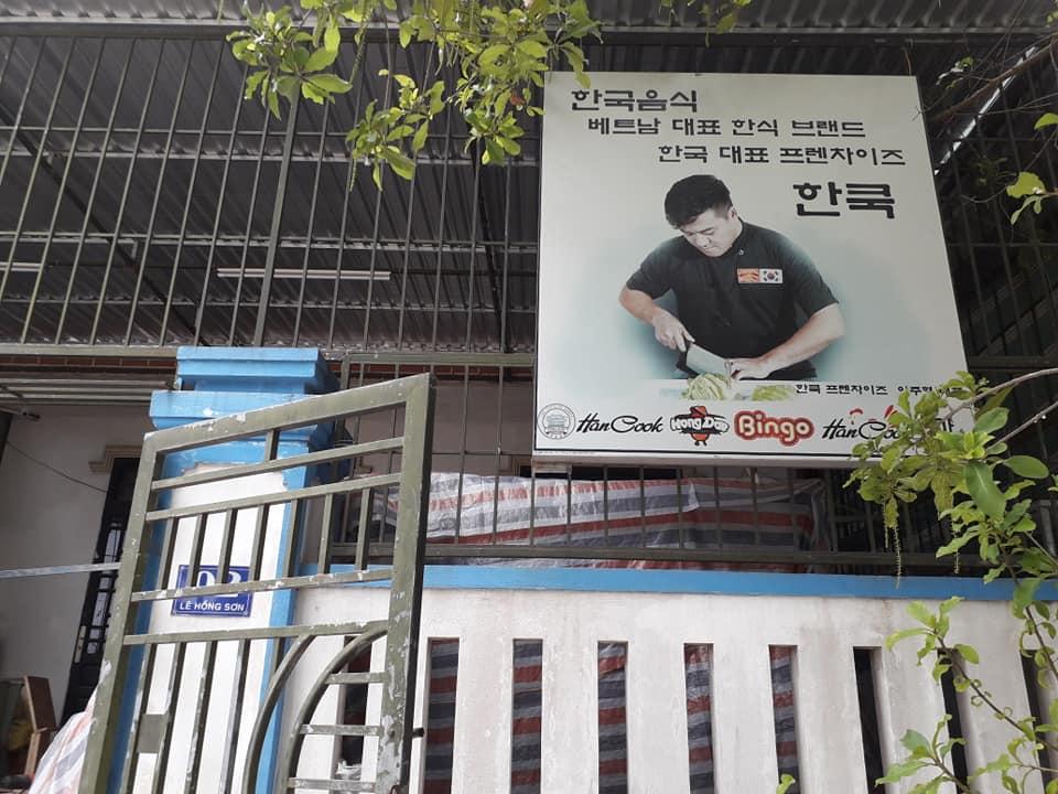 lapkholanh hancook1 - Lắp đặt kho lạnh bảo quản thực phẩm công ty TNHH HanCook