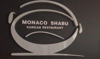 Cung cấp lắp đặt kho lạnh tại MONACO SHABU KOREAN RESTAURANT