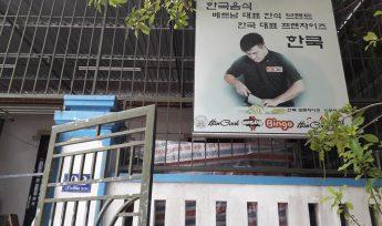 Lắp đặt kho lạnh bảo quản thực phẩm công ty TNHH HanCook